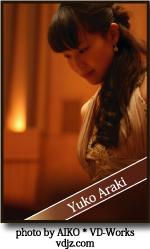 Yuko Araki Photo